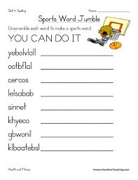 spelling worksheets have fun teaching