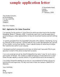Bank Certification Letter Request Sle Sample Application Letter Custom Writing At 10 U0026 Job Application