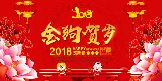 happy new years posters theme happy new year poster design psd file free