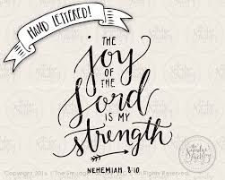 the joy of the lord is my strength printable file nehemiah 8 10