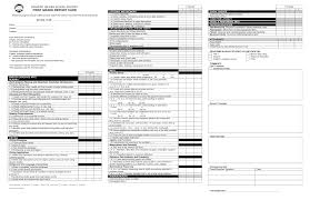 soccer report card template grade report card template common 1st grade