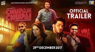 download save thumbnail latest pakistani movies 2017 chupan