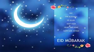 desktop eid mubarak animated ecards with greating card ead free