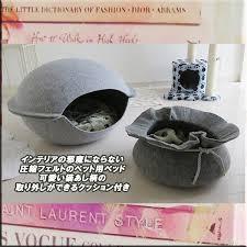 Cat Bed Pattern Pistil Rakuten Global Market Compressed Felt Suit Any Interior