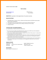 Template For Sending Resume In Email Email Resume Sample To Get Ideas How To Make Outstanding Resume 16