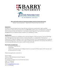 Respite Worker Cover Letter Sample Cover Letter For Adjunct Teaching Position Resume Templates