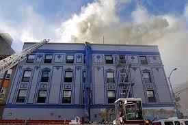tenderloin fire sends smoke over downtown sfgate