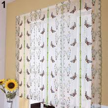 Drape Store Popular Curtain Stores Buy Cheap Curtain Stores Lots From China