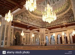 Sultan Qaboos Grand Mosque Chandelier Interior Of The Sultan Qaboos Grand Mosque Muscat Sultanate Of