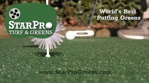 starpro greens golf putting greens world u0027s best youtube
