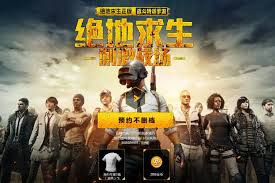 pubg mobile tencent is not making one but two pubg mobile games vg247