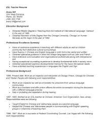 Sample Resume For Esl Teacher by Sample Resume For Teacher Of English Templates