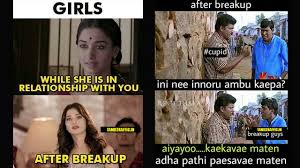Tamil Memes - funny breakup memes tamil memes collection