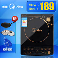 Electromagnetic Cooktop Buy Beauty Wk2102 Midea Induction Cooker Soup Pot Wok Mini