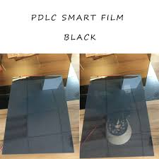compare prices on privacy blind online shopping buy low price