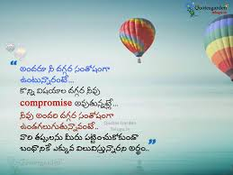 Quotes On Home Decor Inspirational Quotes On Life Telugu Telugu Best Inspirational Life