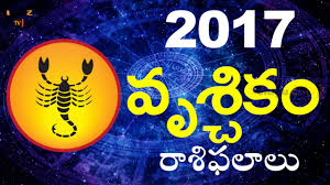 2017 horoscope predictions 2017 new year horoscope for scorpio vedic astrology predictions