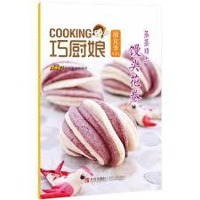 cuisine apprentissage chinois alimentaire plats livre de cuisine d apprentissage faisant