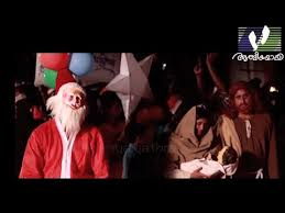 merry christmas padai veedu thorum christmas songs karaoke free