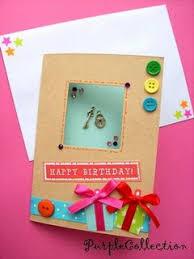 card invitation design ideas making a birthday card with creative