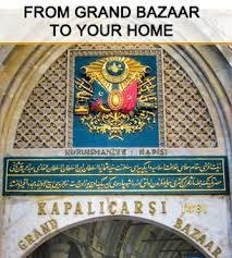 grand turkish bazaar buy from grand bazaar istanbul online