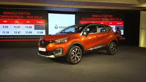 new renault captur 2017 renault captur suv india launch highlights price specifications