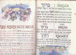 reform passover haggadah the 25 best passover haggadah ideas on passover in