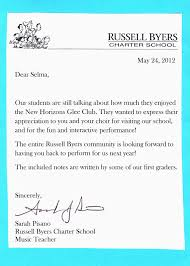 Sample Music Teacher Resume by Teacher Cover Letter Sample First Time Teacher Cover Letter