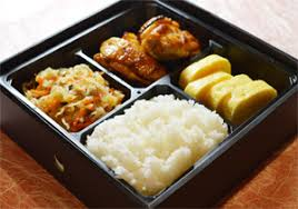 cuisine bento halal bento box halal bento we deliver high class halal