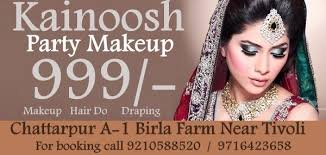 top makeup artist school makeup artist near chattarpur top makeup artists r nwedding