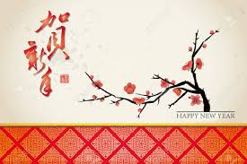 lunar new year cards new year greeting card background happly new year royalty