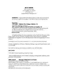 engineering internship resume template word internship resume sle for computer science summer exles