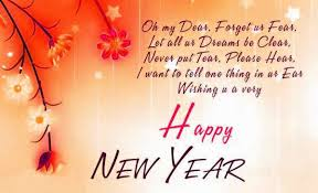 happy new year 2016 quotes wishes message sms