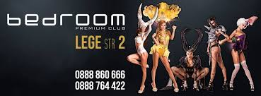 Bedroom Premium Sofia Disco Bg U2013 Club Bedroom Premium Sofia Bulgaria Presents Party