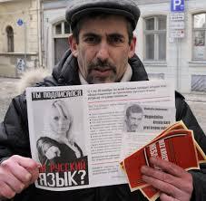 lettland russisch könnte die nächste eu amtssprache werden welt