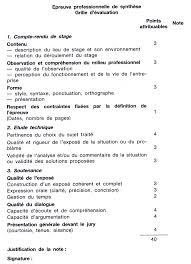 stage de cuisine professionnel document d
