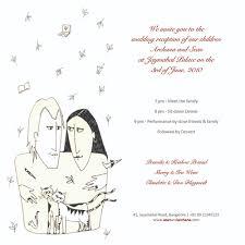 Indian Wedding Reception Invitation Wording India Wedding U2013 Sean Archana U003d Vyom