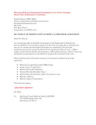 physician cover letter sample images letter samples format