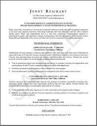 entry level resume builder corybantic us resume for entry level entry level resume template bidproposalform com entry level finance resume