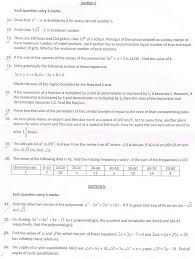 cbse class 10 sa1 question papers u2013 maths aglasem schools
