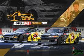 lexus sc430 drift 2013 formula drift usa round 2 9tro