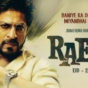fast and furious 8 mp3 ringtone download raees mp3 ringtones mp3 ringtones pinterest