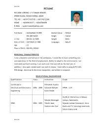 Resume Template Pdf Download Simple Job Resume Template Formats Seangarrette Resumes Templates