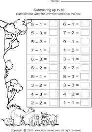 free printable subtraction worksheets for kindergarten worksheets