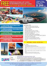 lexus service abu dhabi welcome to shreenathji holidays