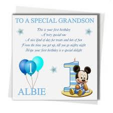 personalised boys first birthday card 1st son grandson nephew