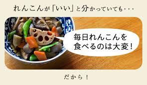 cuisine ch黎re satsuma no megumi 日本樂天市場 蓮藕粉60 克 30gx2 包 從蓮花使用
