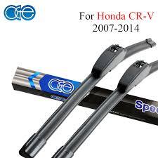 2008 honda crv wiper blades oge wiper blades for honda crv cr v 2007 2008 2009 2010 2011 2012