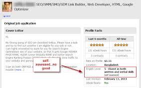 Data Entry Profile Resume Upwork Cover Letter Samples Ctg Bay