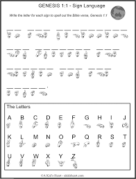 ideas of printable bible worksheets for kids for your template